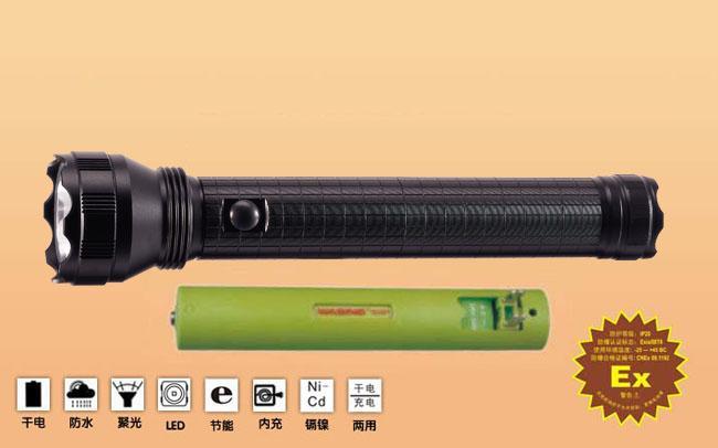 Đèn pin chuyên dùng cho bảo vệ