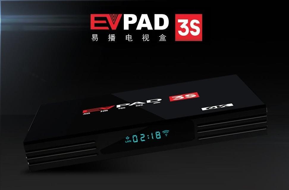 EVPAD 3S (MODEL 2019) - XEM TRUYỀN HÌNH NHẬT BẢN, HÀN QUỐC, TRUNG QUỐC, HỒNG KÔNG, CHÂU Á HƠN 1000 KÊNH Mã sản phẩm: EVPAD 3S
